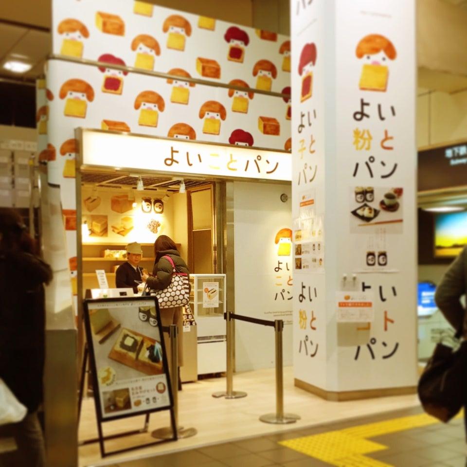 Yoikotopan/よいことパン