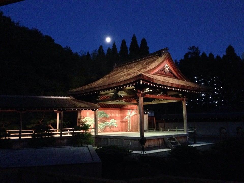 三田屋本店 Yasuragi之鄉