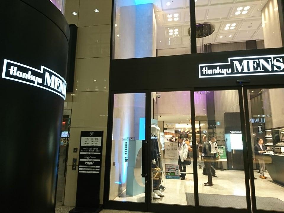 阪急紳士館TOKYO(HANKYU MEN'S TOKYO)