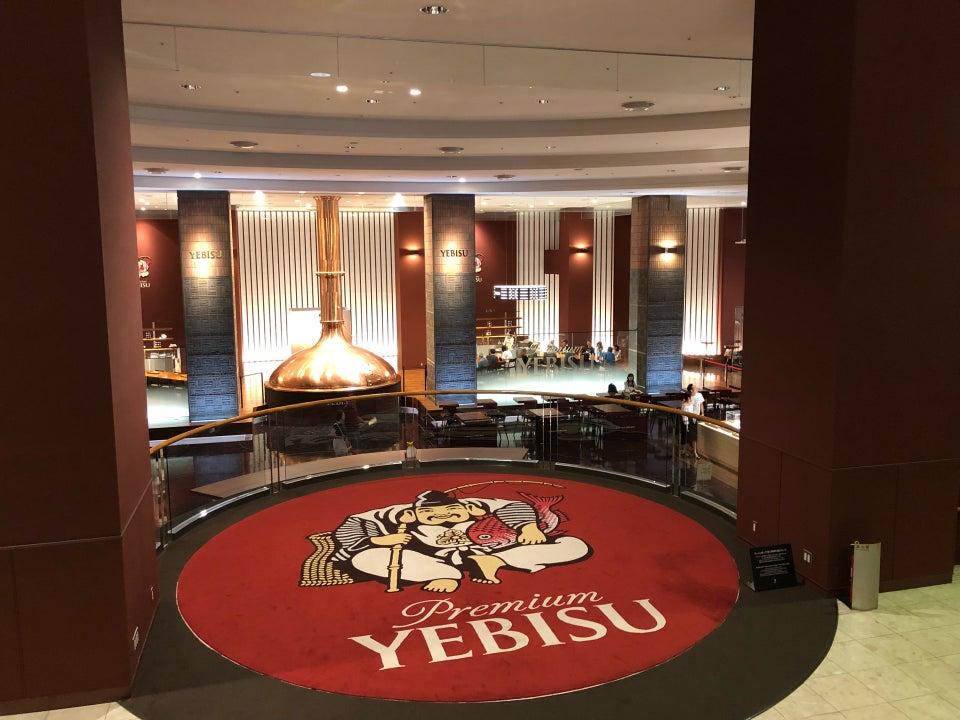 YEBISU惠比壽啤酒紀念館