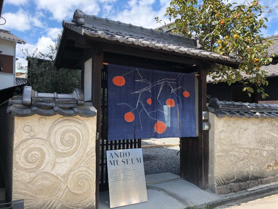 香川縣 直島|ANDO MUSEUM