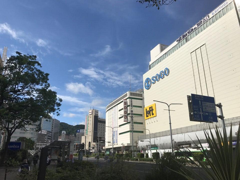 SOGO神戶店