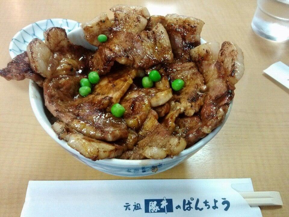 十勝 豚肉丼 元祖豚丼のぱんちょう