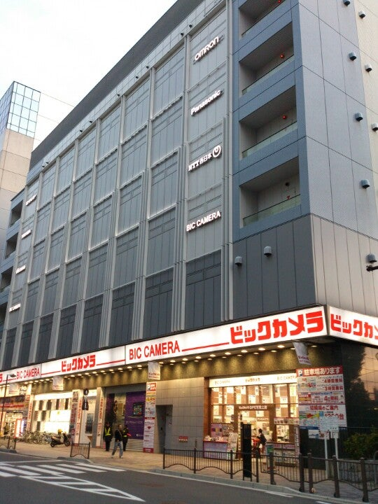 BIC CAMERA京都