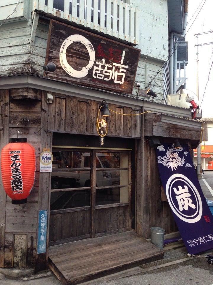 O商店 居酒屋(國際通)