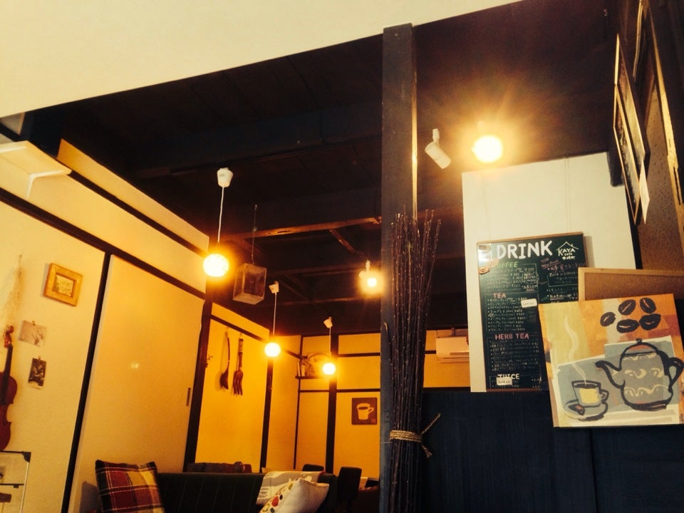 家屋CAFE