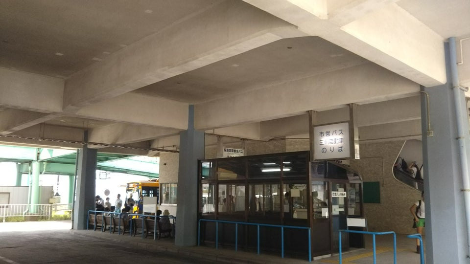 櫻島巴士站