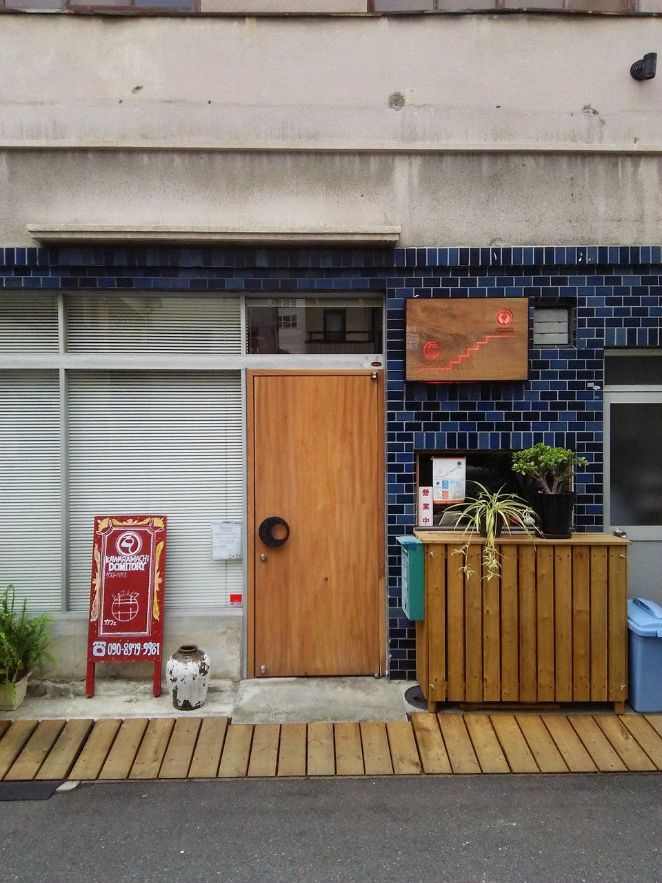 瓦町宿舍房Kawaramachi Domitory