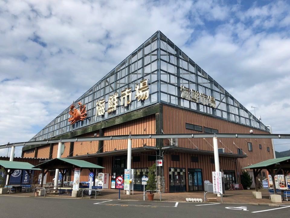 舞鶴Toretore中心海鮮市場1