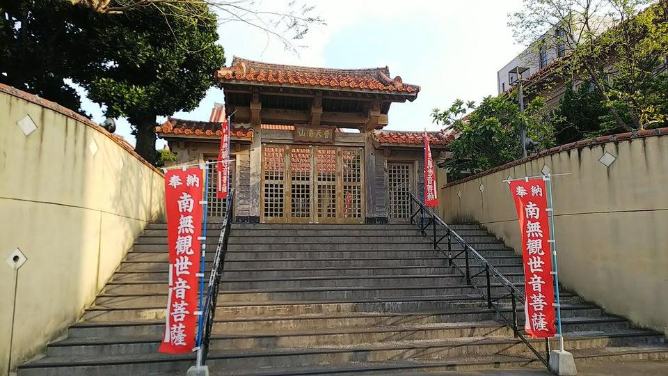普天滿宮 神宮寺