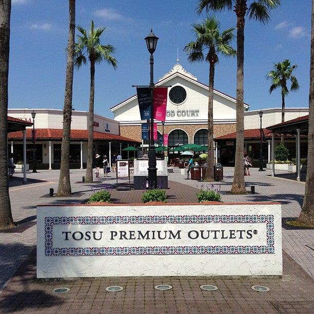鳥栖Premium Outlets/鳥栖プレミアム・アウトレット/TOSU PREMIUM OUTLETS