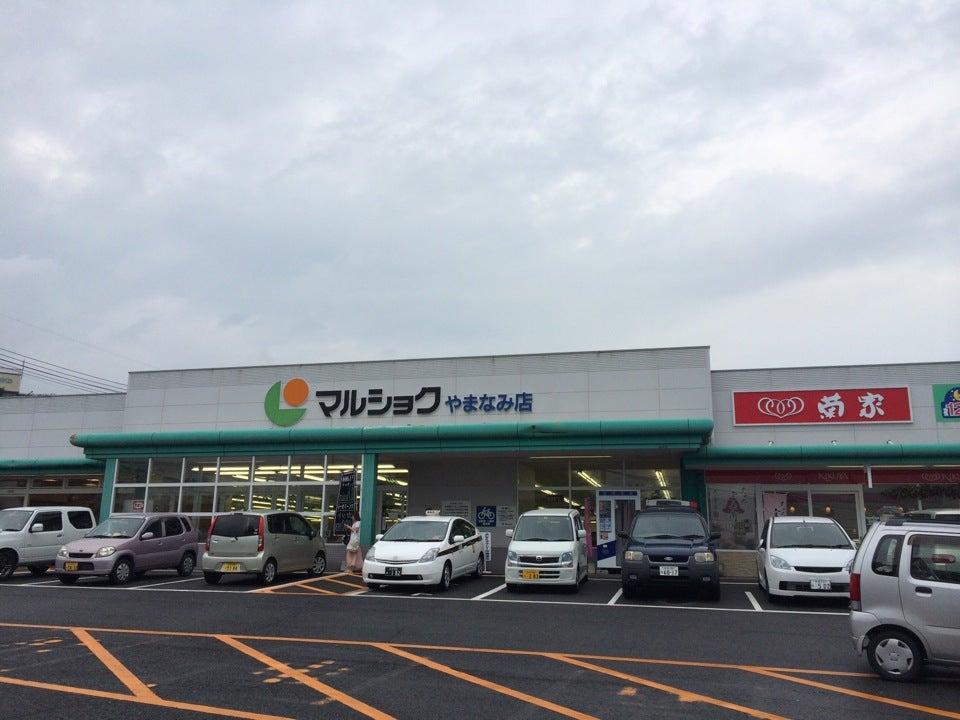 MARUSHOKU超市