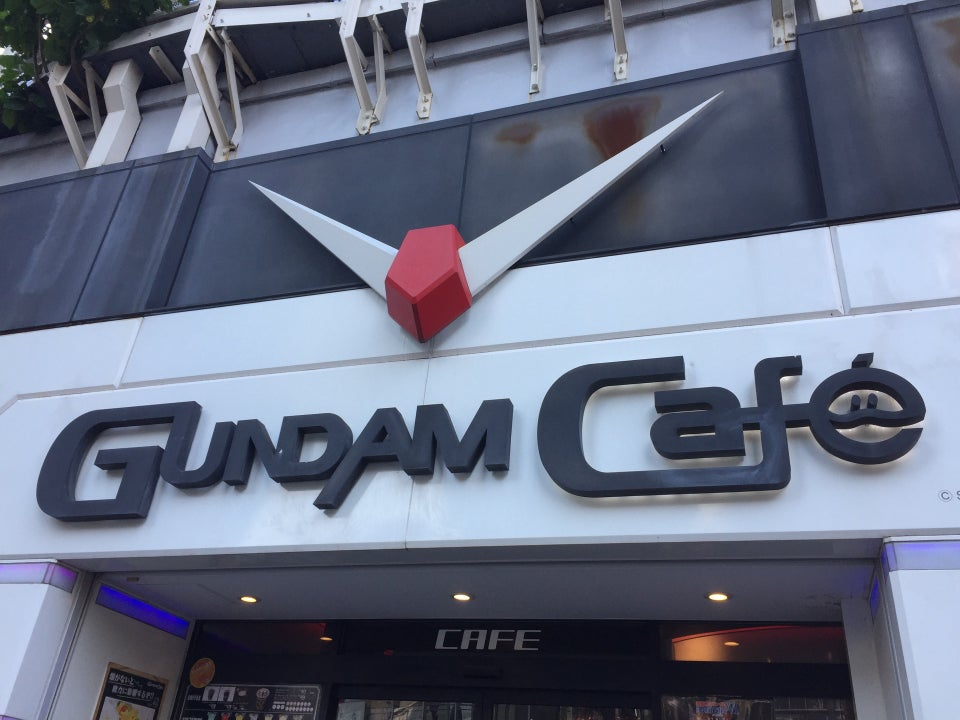 GUNDAM 鋼彈親子餐廳 台場