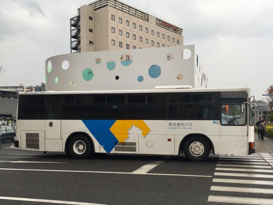熊本車站交通指南