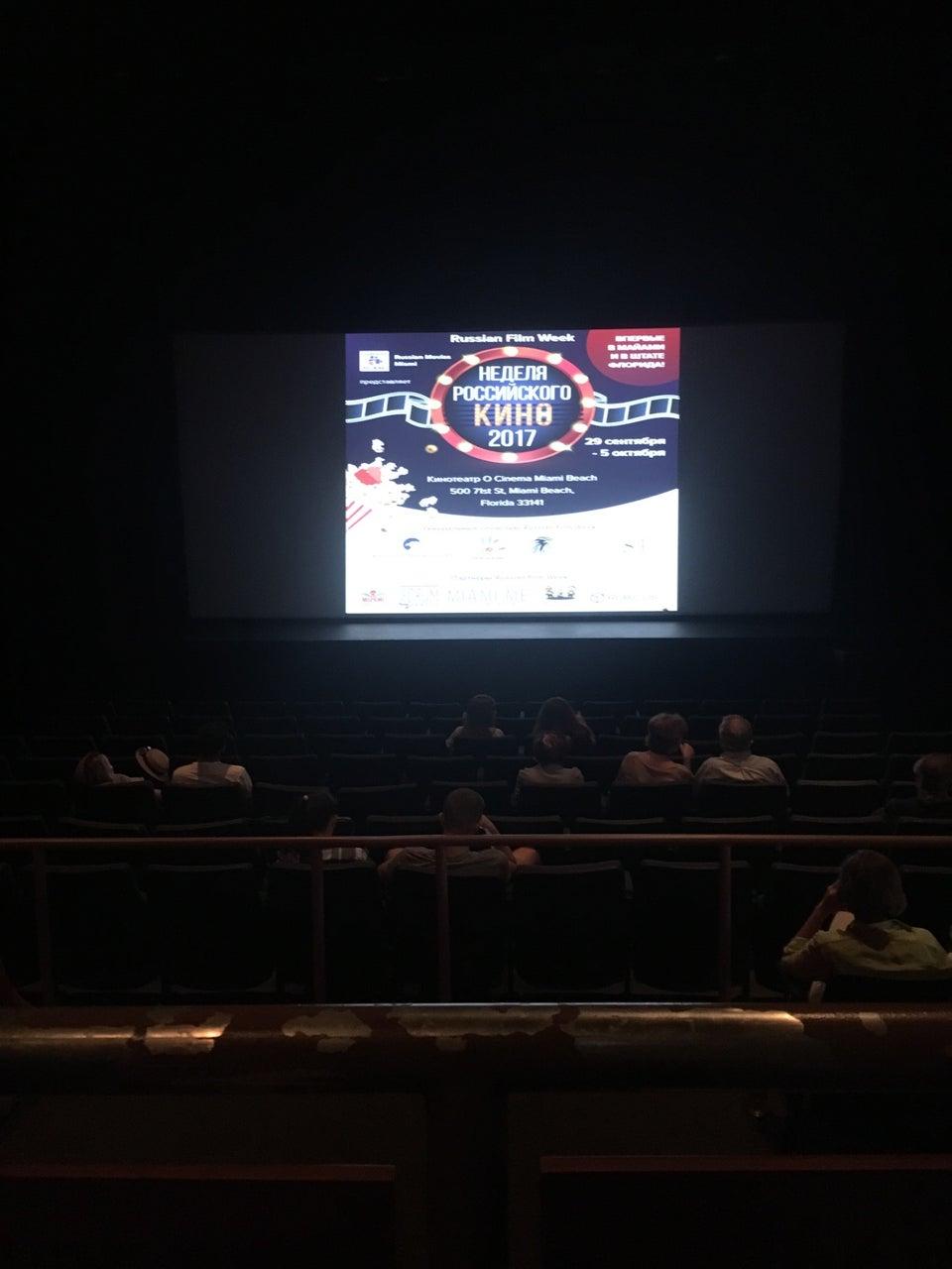 Photo of O Cinema Miami Beach