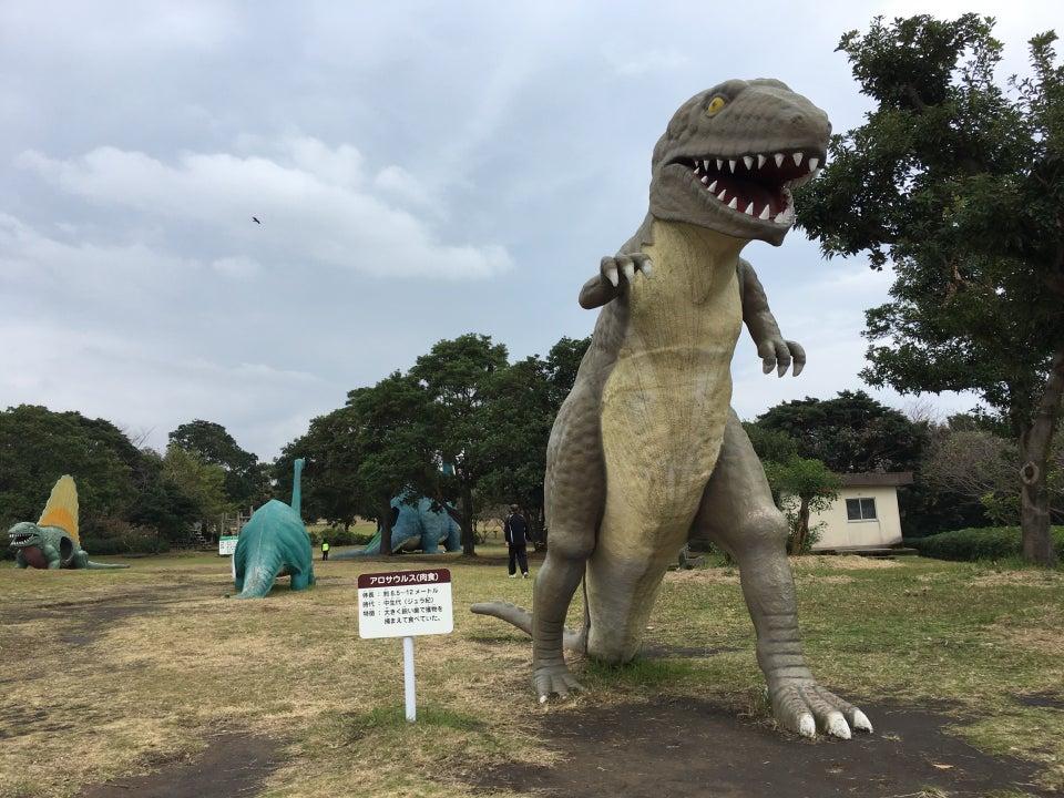 櫻島自然恐龍公園