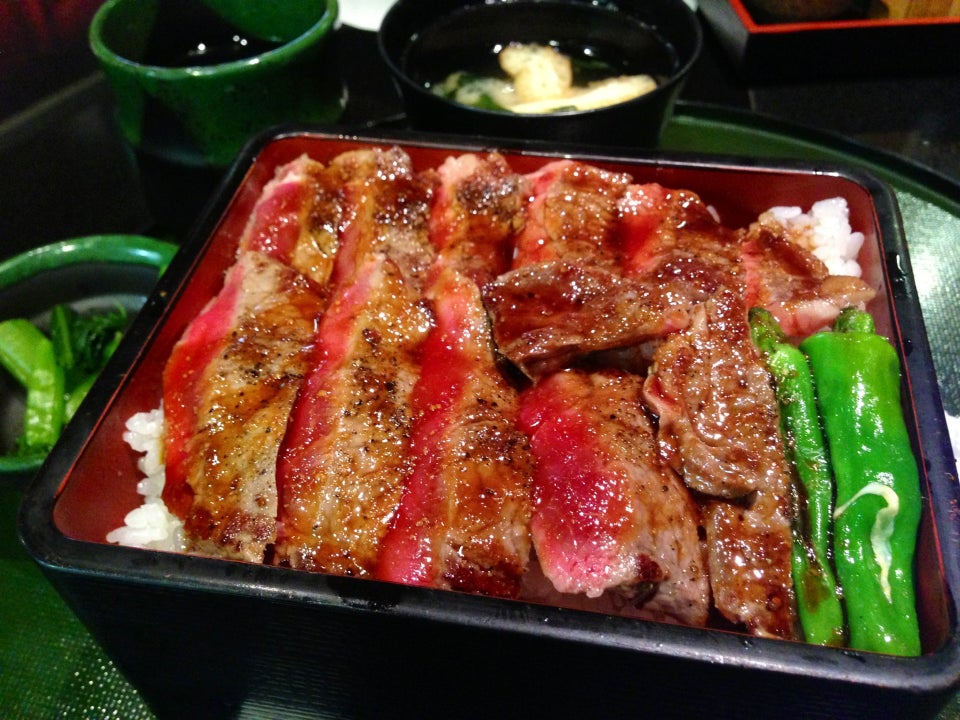 本みやけ (Honmiyake)