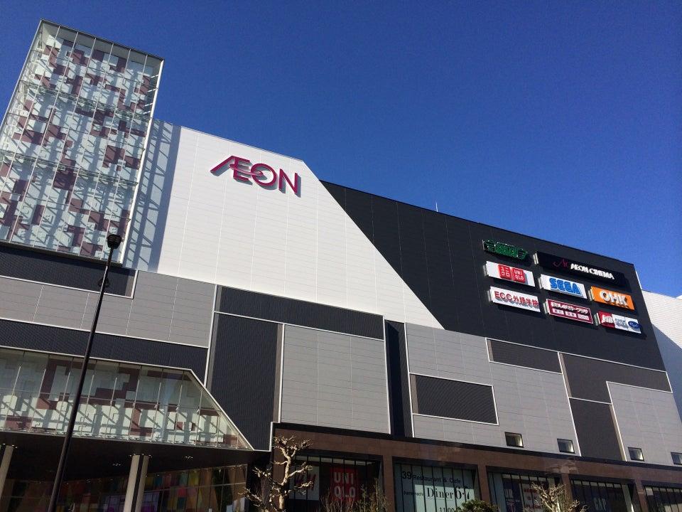 永旺夢樂城岡山AEON Mall