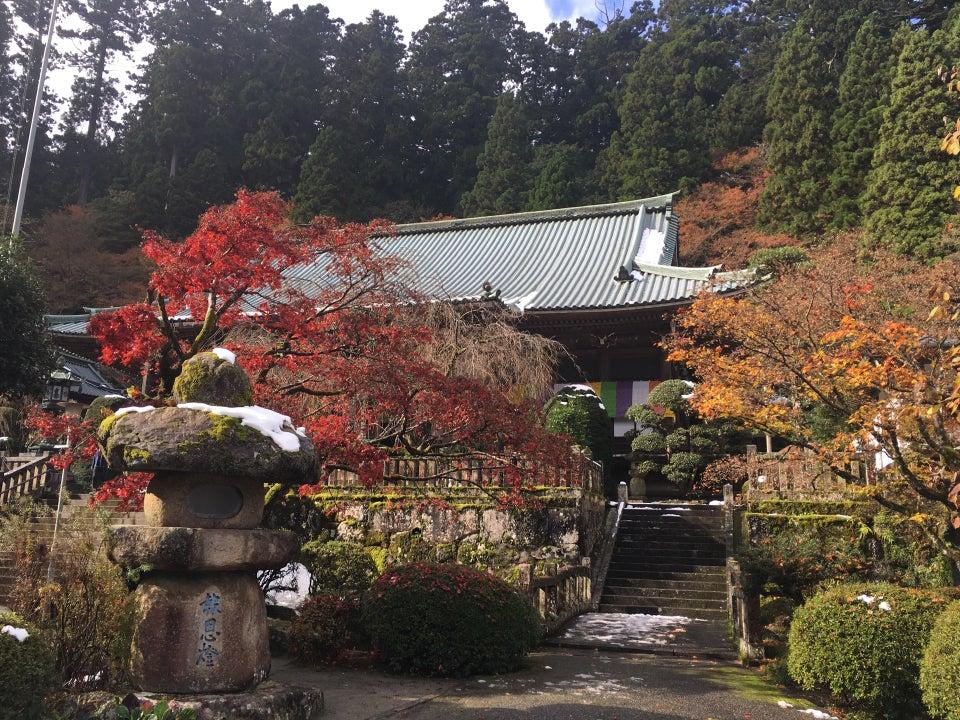 大雄山 最乘寺