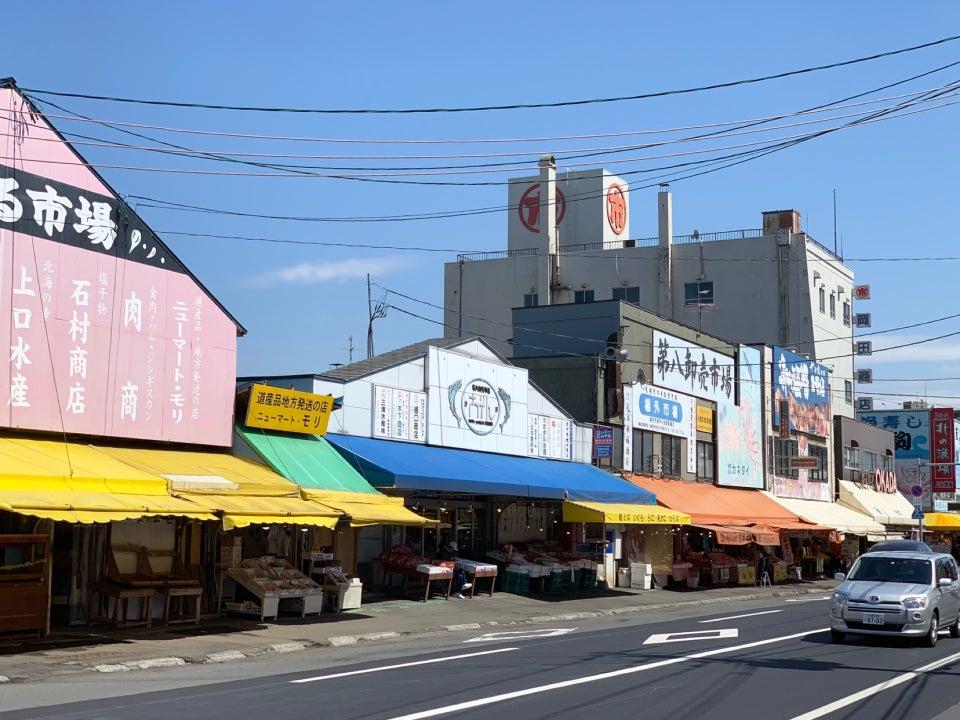 札幌市中央批發市場 場外市場