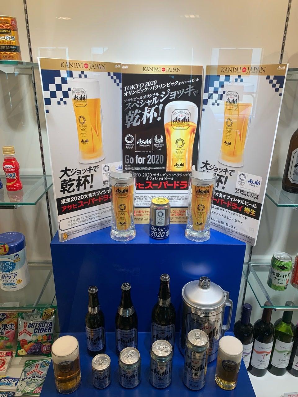 ASAHI啤酒 吹田工場