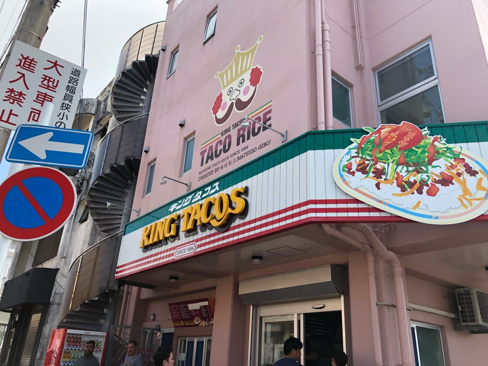 KING TACOS 金武本店