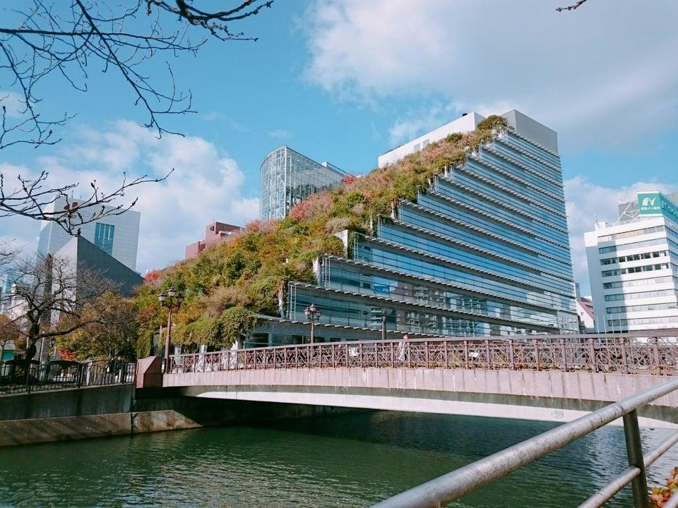 Acros福岡