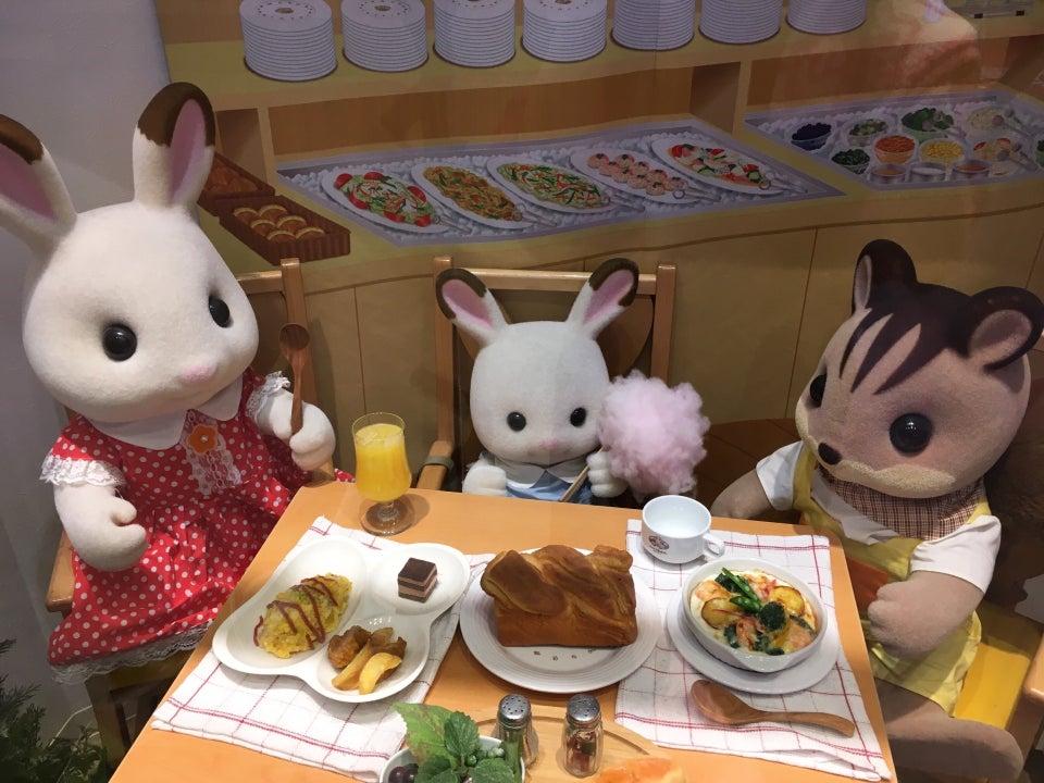 森林家族親子餐廳 橫濱