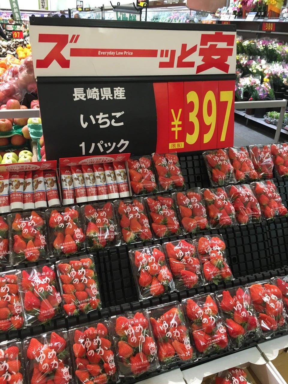 西友SEIYU超市