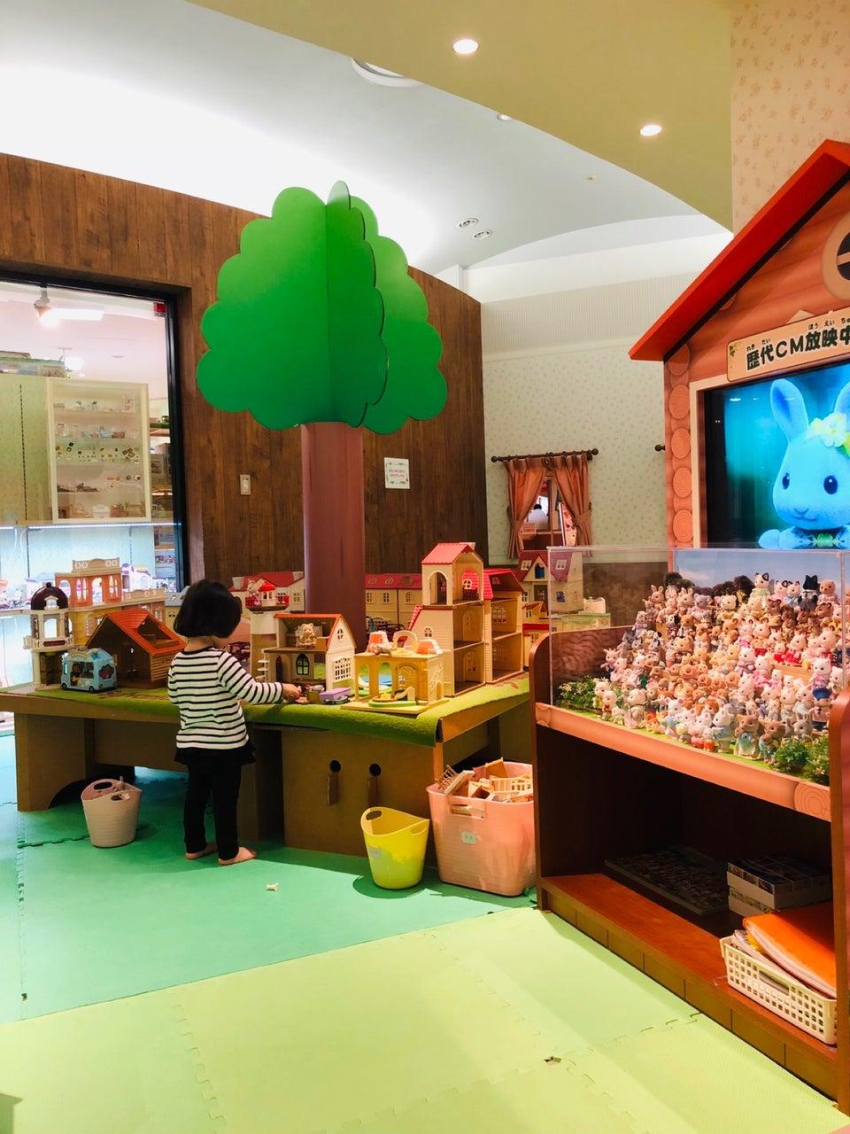森林家族遊戲屋ATC咖啡廳