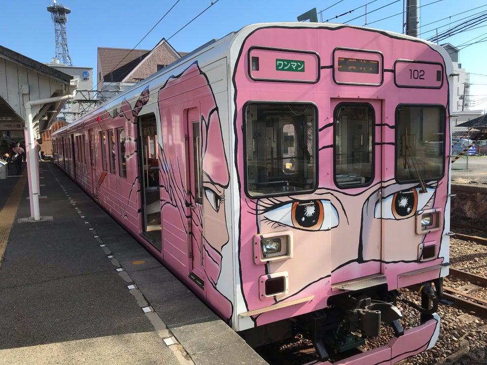 上野市車站