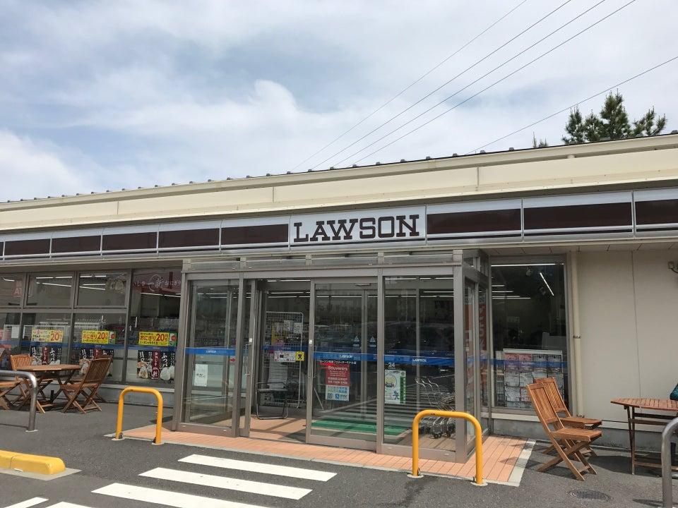 櫻島LAWSON