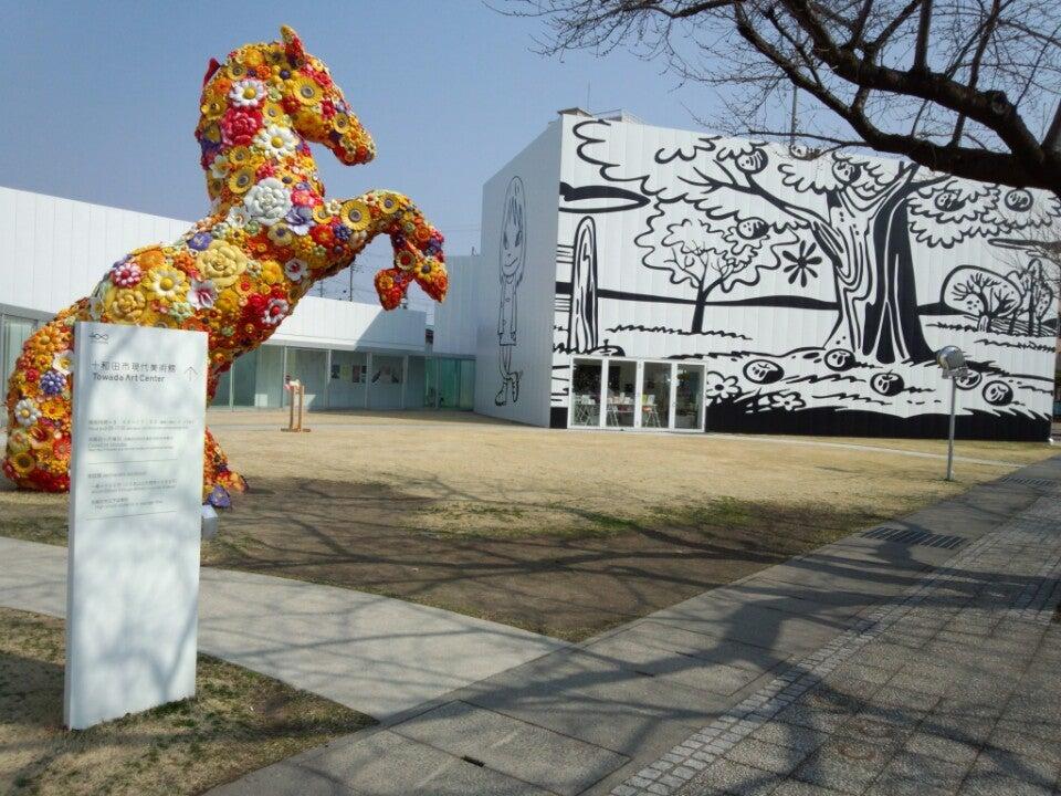青森十和田 十和田市現代美術館