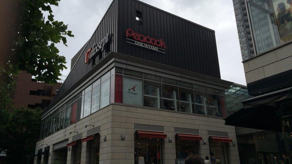 ピーコック ストア代官山店(代官山アドレス・ディセ)