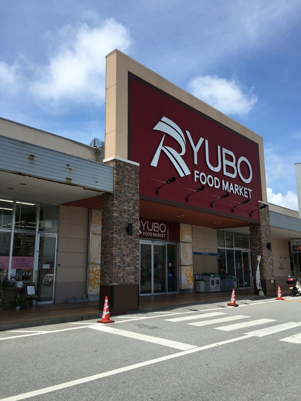 RYUBO超市