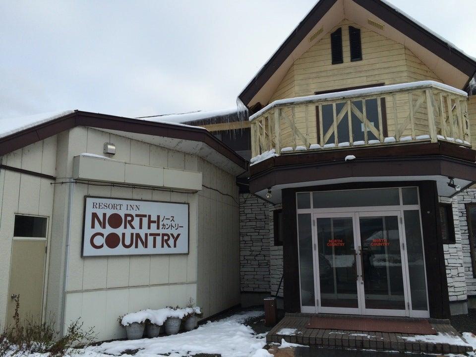 Resort Inn North Country