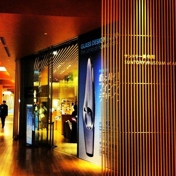 三得利美術館 Suntory Museum of ART