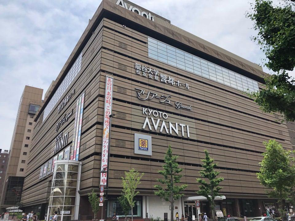 京都AVANTI