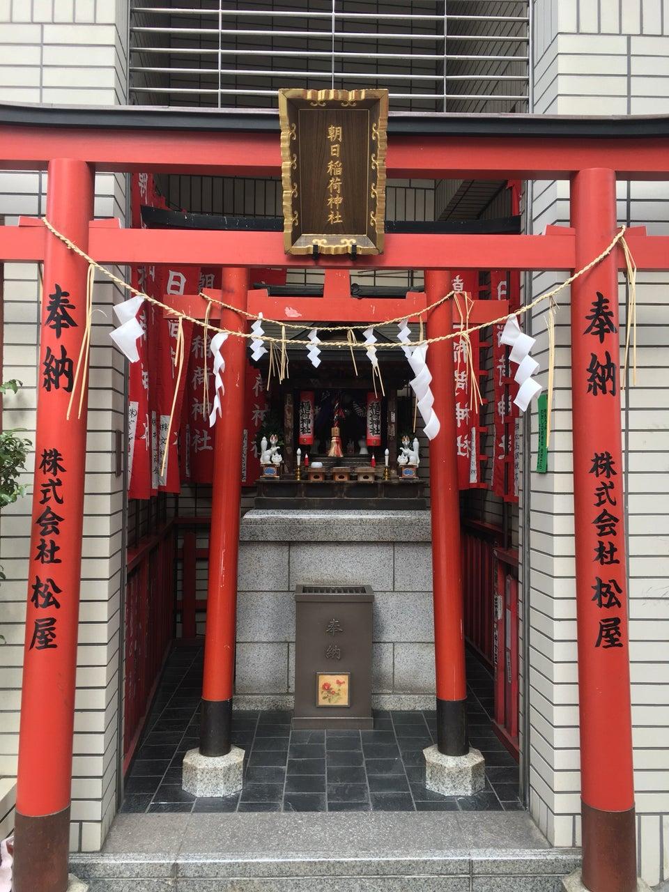 銀座朝日稻荷神社
