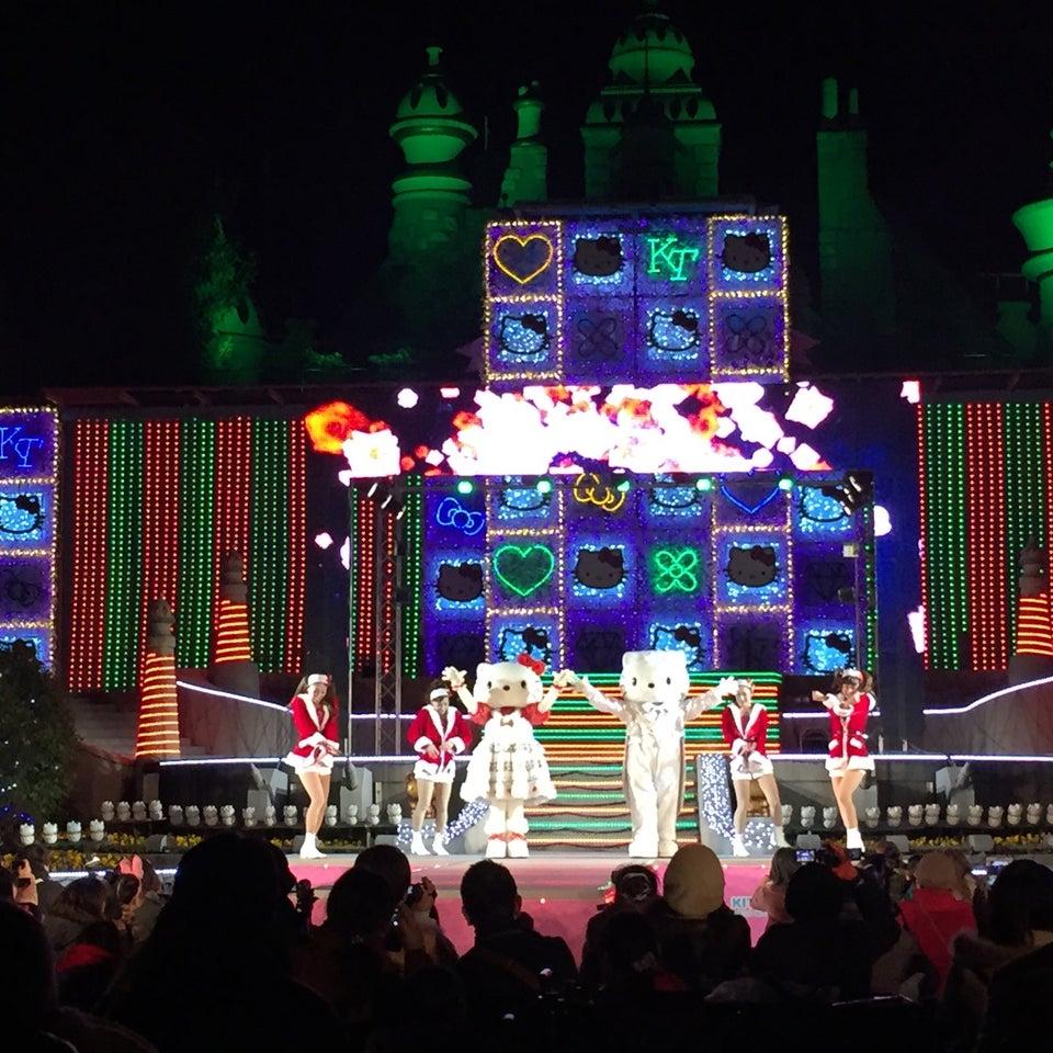 三麗鷗Hello Kitty和諧樂園 Harmony Land