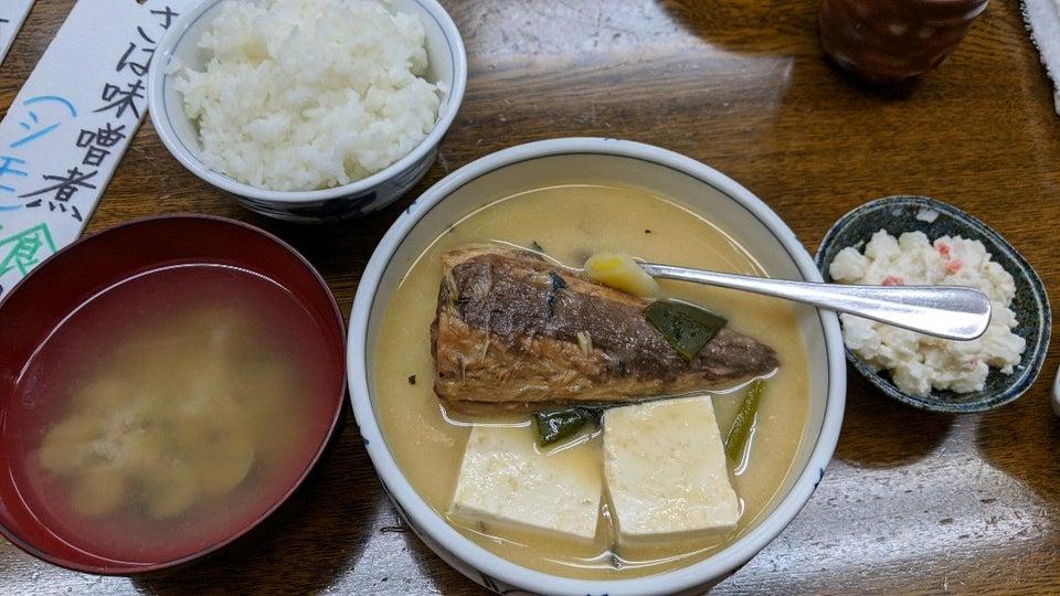 魚力 Uoriki