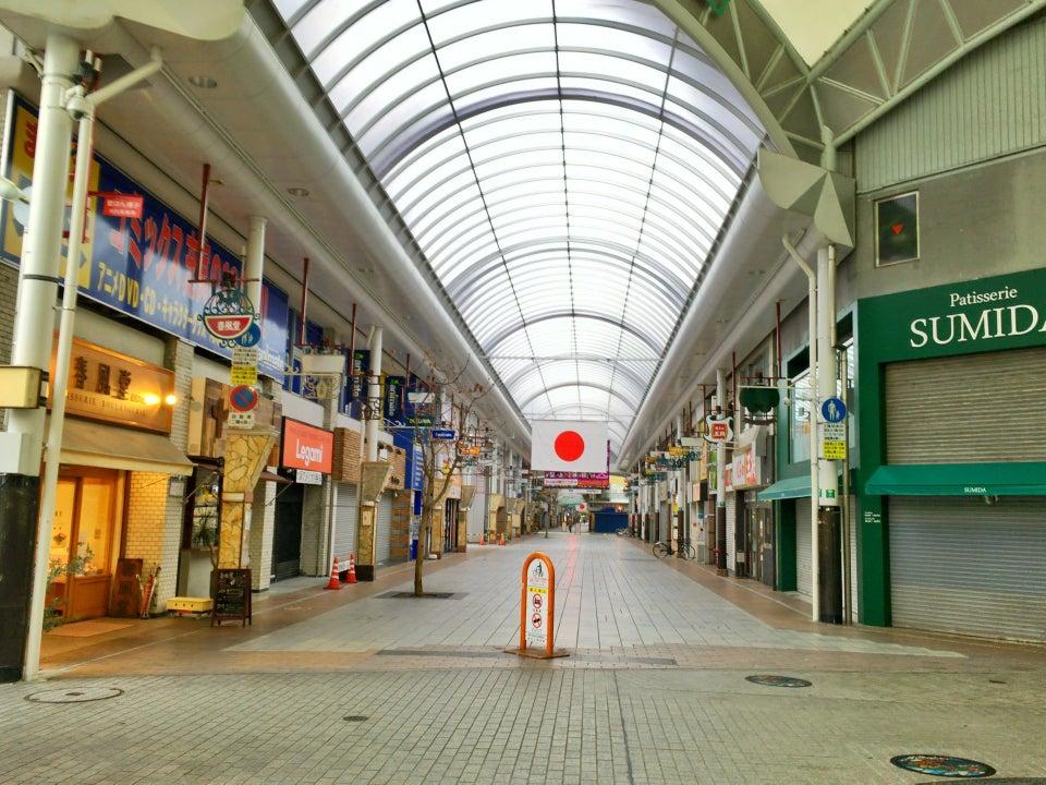 南新町商店街