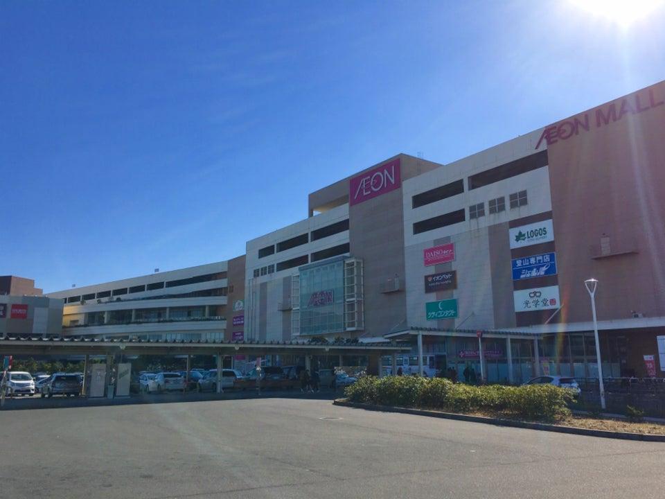 鹿兒島Aeon Mall/イオンモール鹿児島