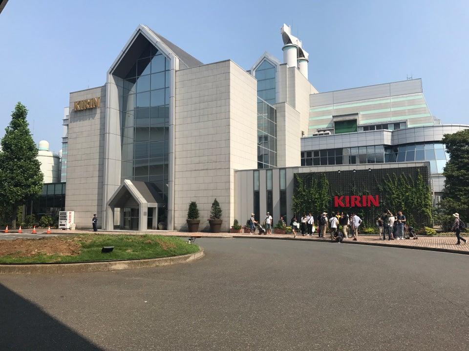 橫濱麒麟啤酒工廠1