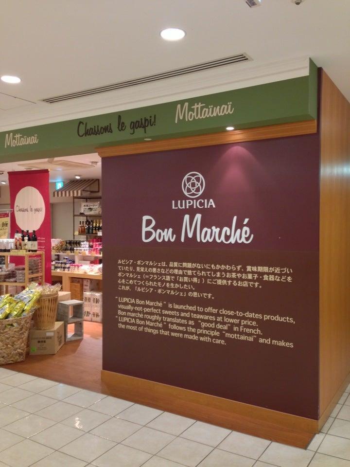 ルピシア・ボンマルシェ 代官山店(代官山アドレス・ディセ)