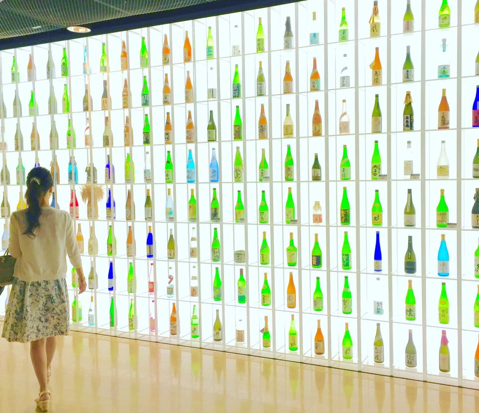 東京農業大學 食與農的博物館