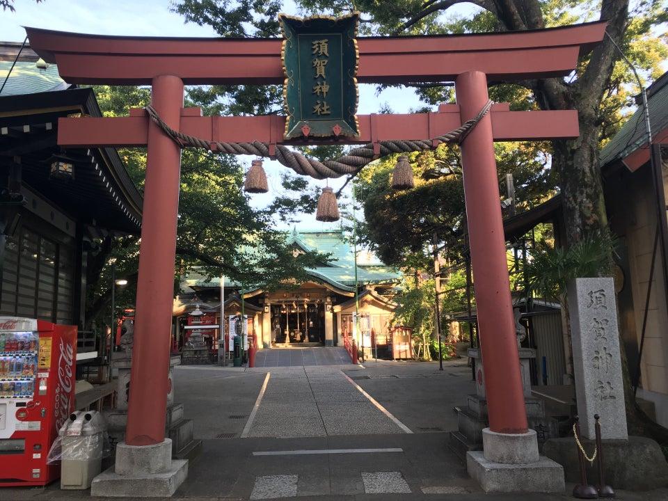 四谷 須賀神社