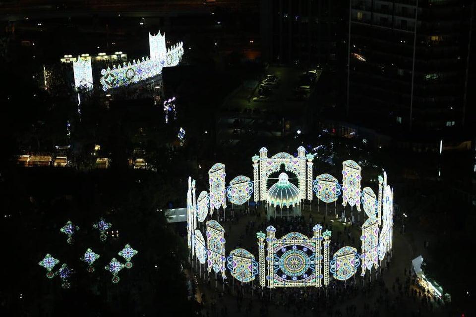 神戶市役所1號館24樓展望大廳