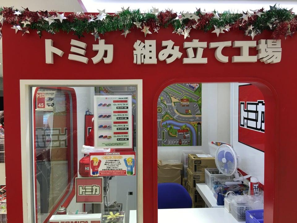 梅田大丸百貨 Tomica Shop