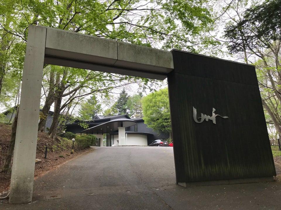 長野 輕井澤現代美術館